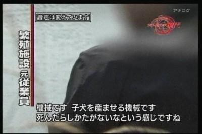 09年08月05日19時30分-NHK総合(名古屋)-[S]クローズアップ現代 旬なテーマから-0(2)